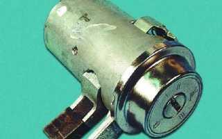 Ваз 2106 замена замка зажигания