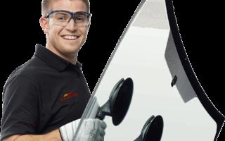 Замена лобового стекла фольксваген